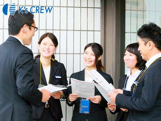 新宿パークタワー企業式典
