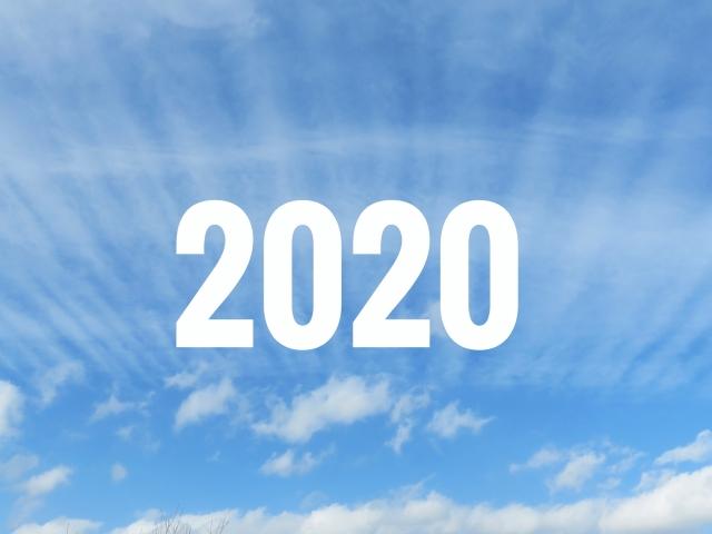 2020年東京開催の世界的なスポーツの祭典